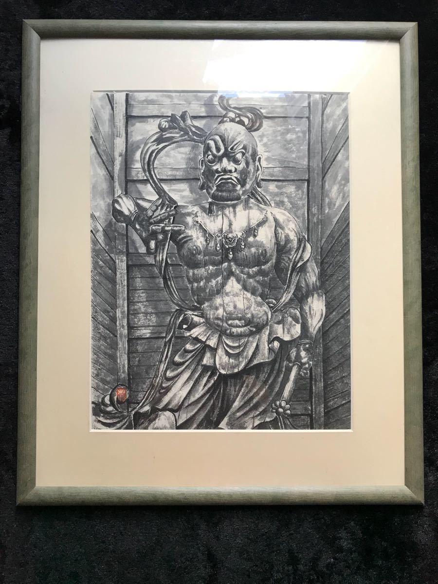 東大寺・南大門 「金鋼力士像(仁王像) 口を閉じた「吽行(うんぎょう)像」四大天王 神話