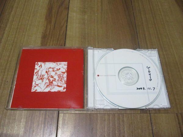You子 清田祐子 Live at Yoshitaka CD-R 直筆?サイン 波木克巳 岡田清光 シャンソン バラ色の人生 愛の讃歌 サントワマミー 百万本のバラ_ケースを開くと