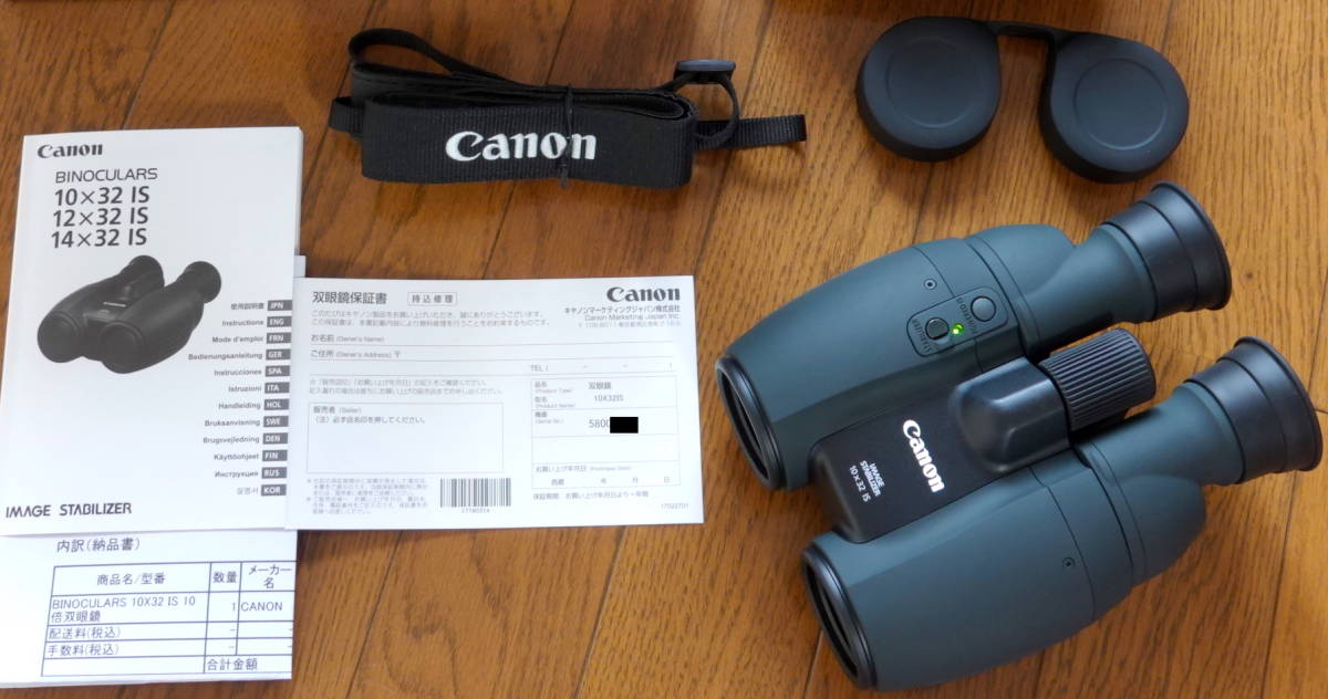 Canon キヤノン 10x32 IS 双眼鏡 新型 パワードIS搭載モデル 「メーカー保証残 美品」