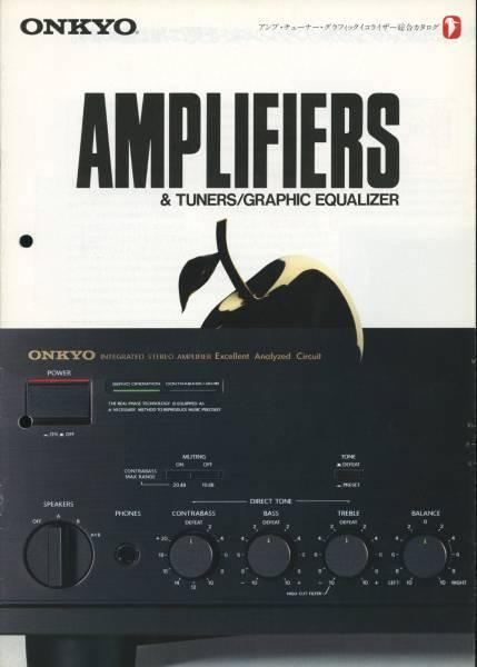 ONKYO 86年11月アンプ・チューナーカタログ オンキヨー 管274_画像1