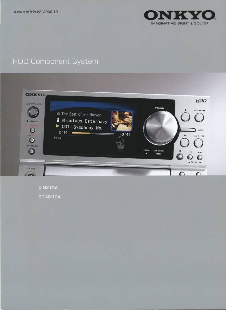 ONKYO X-NX10A/BR-NX10Aのカタログ オンキヨー 管1371_画像1