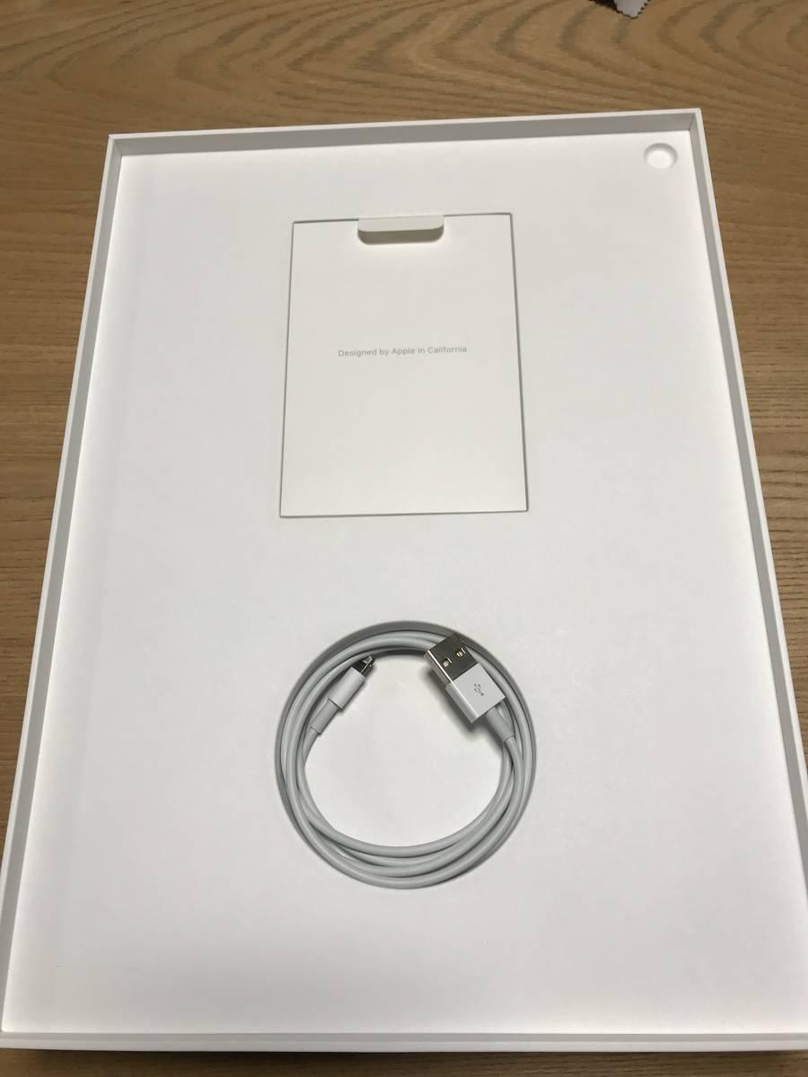Apple iPad Pro 12.9 (2017) Wi-Fi 256GB スペースグレイ_画像8