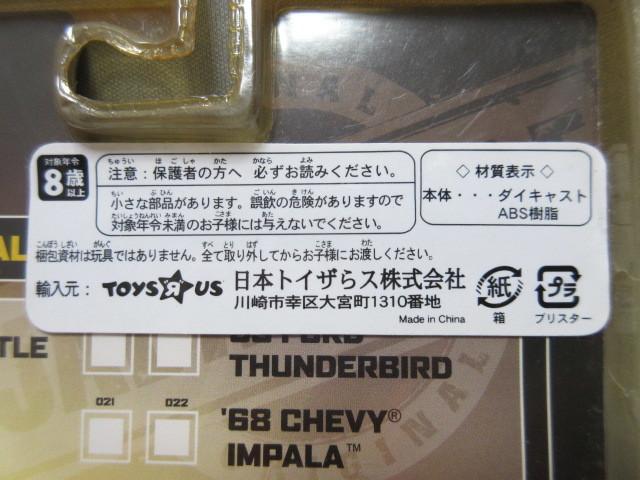 ★シェビー '39 CHEVY MASTER DELUXE★Jada Toys 1/64 DUB CITY★未開封品★_画像6