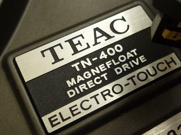 D276 TEAC ティアック TN-400 ダイレクトドライブ方式 ターンテーブル SME3009 アーム SHURE M75B SMEシェル・N_画像9