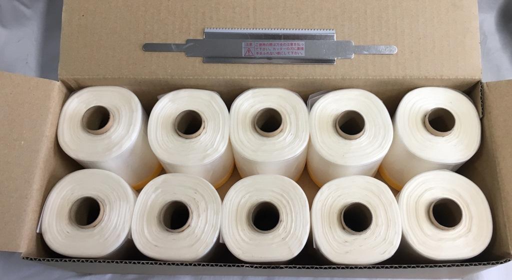 養生シート 車両用マスカー カッター付「CF-500 550㎜x35m 10巻セット」(株)ソーラー マスキングテープ_画像1