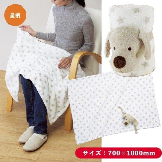 ku... шт .. перевозка удобный! wonder собака * покрывало колено .. защищающий от холода собака