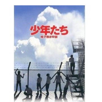 新品未開封 少年たち 格子無き牢獄  Kis-My-Ft2 DVD2枚組