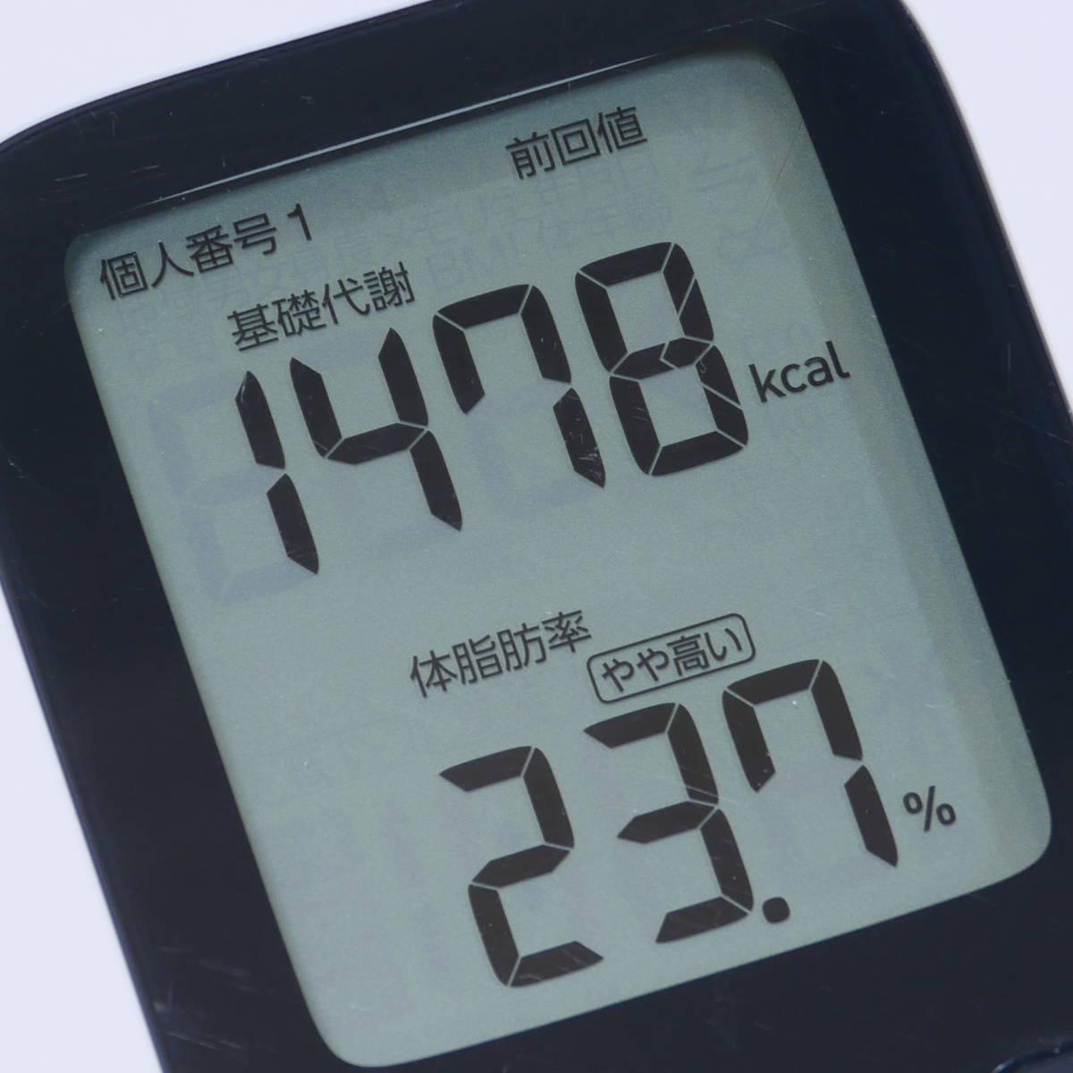 オムロン体組成計 HBF-208IT 体重、BMIの日々の変化をスマホでグラフ表示_画像3