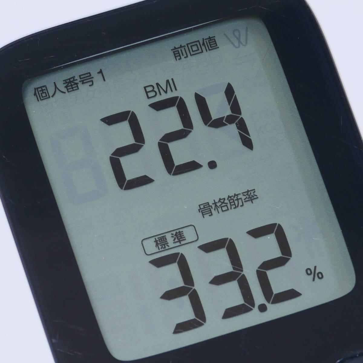 オムロン体組成計 HBF-208IT 体重、BMIの日々の変化をスマホでグラフ表示_画像4