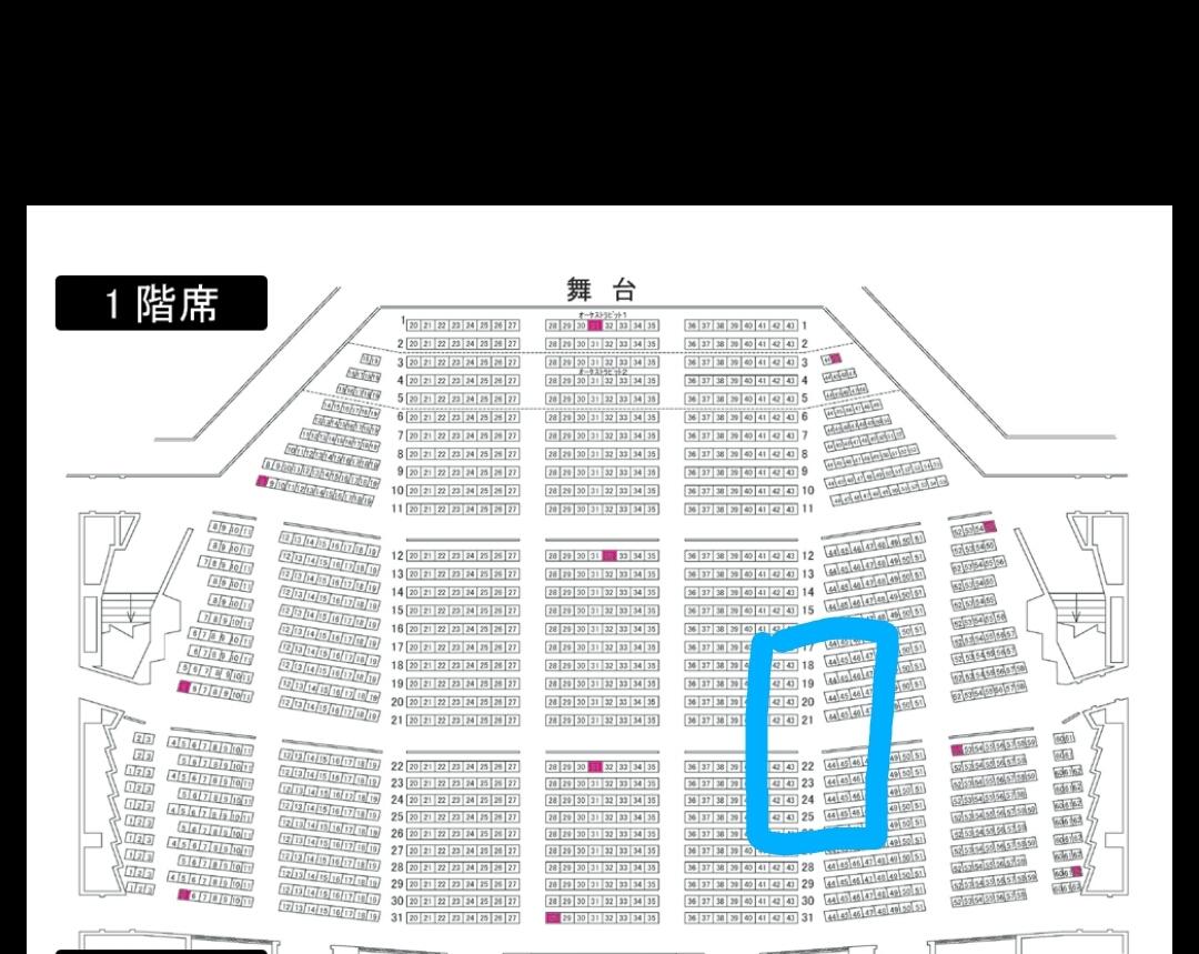 SKE48 リクエストアワー セットリストベスト100 2018 9/15 夜公演 リクアワ 夜公演 同伴入場  名古屋国際会議場センチェリーホール