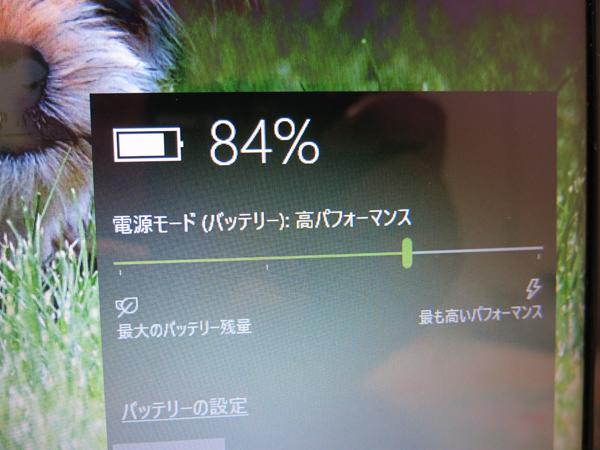 バッテリーのご使用時間正確は分かりません