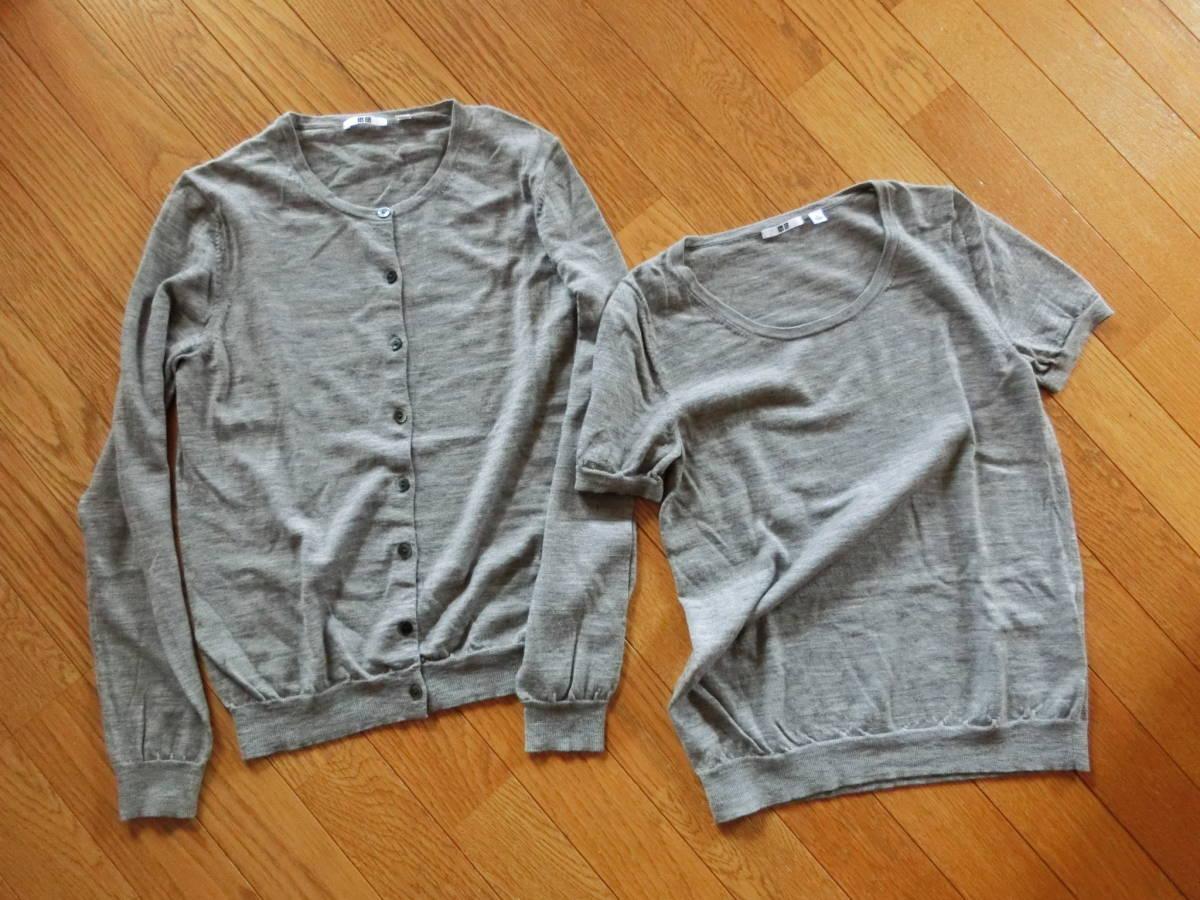 1度着用品 ユニクロ エクストラファインメリノ長袖 カーディガン 半袖 セーター アンサンブル size L 2枚 クールネック ニット グレー