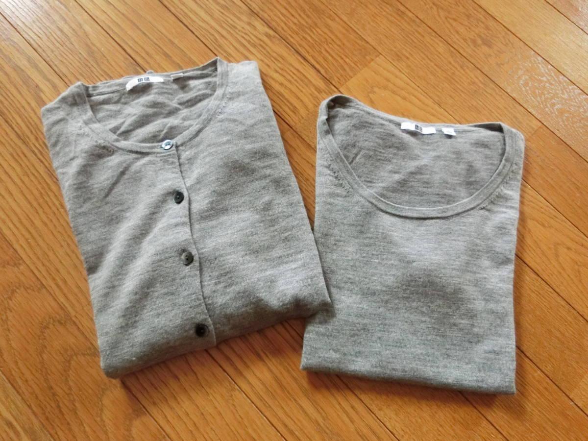1度着用品 ユニクロ エクストラファインメリノ長袖 カーディガン 半袖 セーター アンサンブル size L 2枚 クールネック ニット グレー_画像2