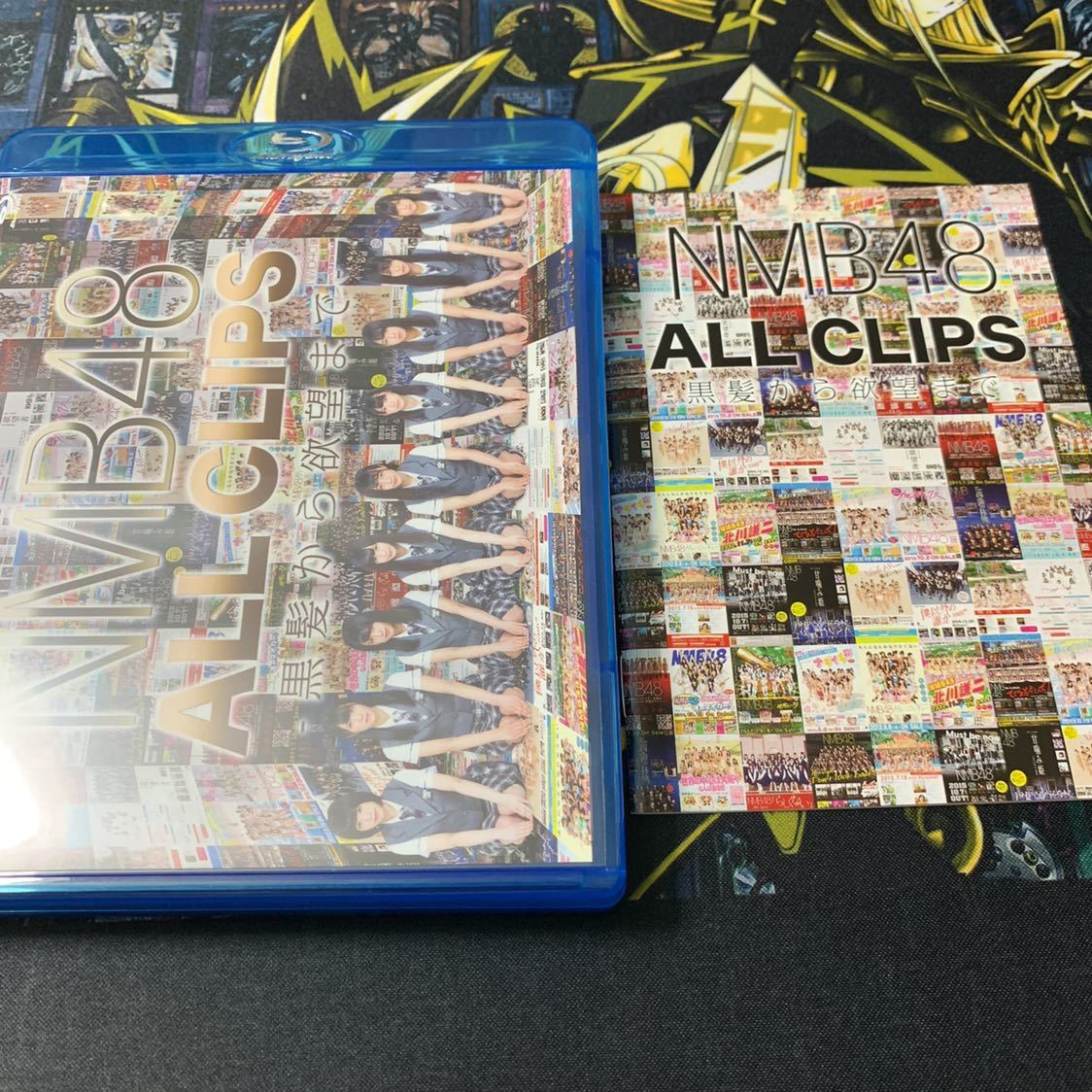 NMB48 ALL CLIPS -黒髮から欲望まで- Blu-ray 山本彩