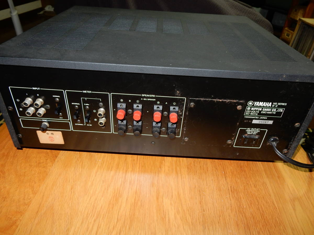 yamaha b 2 power amplifier yamaha real yahoo auction salling