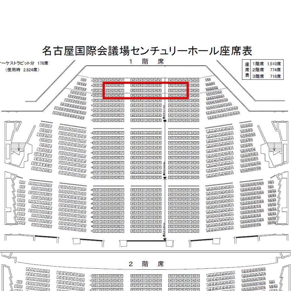 1階4-6列 9/16 夜公演 SKE48リクエストアワーセットリストベスト100 2018 1-2枚