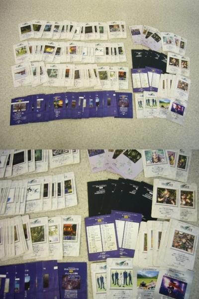 1505♪ ファイナルファンタジー 7 カードダス 125枚セット カード FF キラ プリズム クラウド/セフィロス/チョコボ/ユフィ 天野喜孝 など_画像8