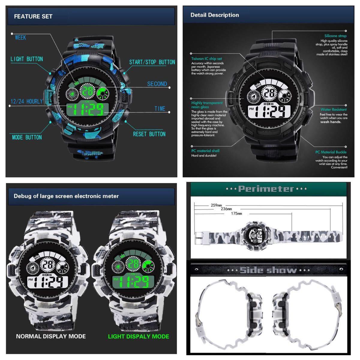 スポーツ腕時計 LEDライト デジタル 腕時計 ミリタリー 耐久性 スポーツ アウトドア ランニング アウトドア カモフラージュ 白_画像6