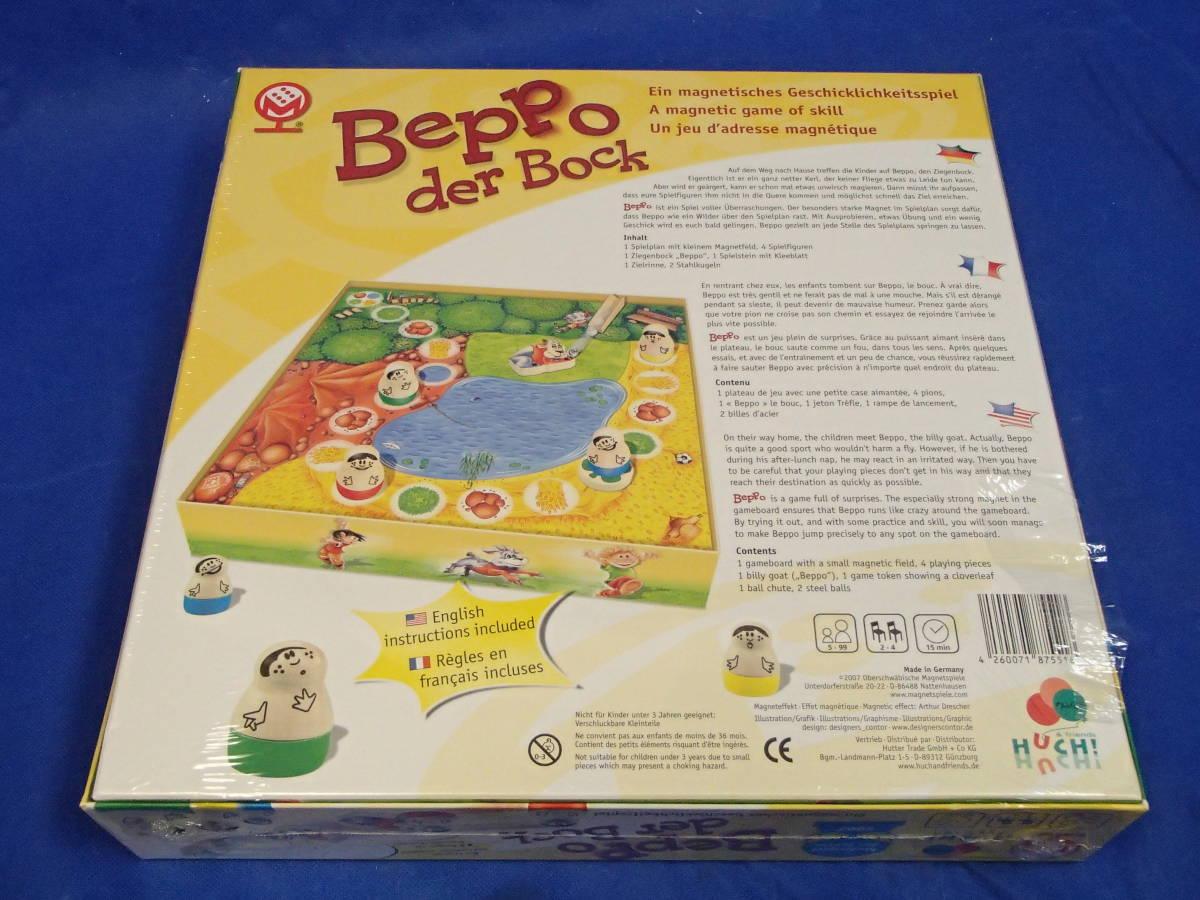 ■□ヤギのベッポ/Beppo der Bock ボードゲーム□■_画像3