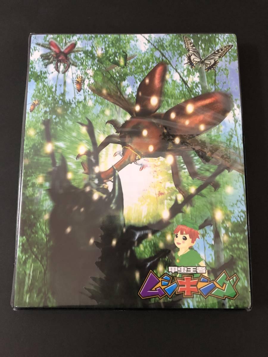 ☆ ムシキング2005夏限定デザイン セミコンプ107枚新品未使用コレクション☆_画像10