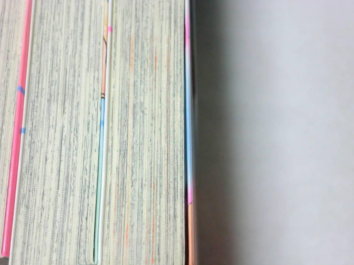 おしえてまりあ全4巻(完結)朝森瑞季 初版 送370_画像7