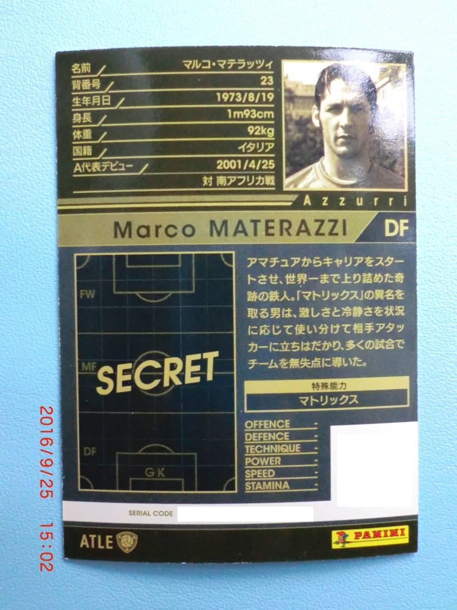 ★☆15-16 ATLE マルコ・マテラッツィ マトリックス(レアKP) インテル イタリア BP☆★_画像2