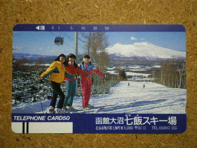 spor・110-14914 函館大沼七飯スキー場 テレカ_画像1