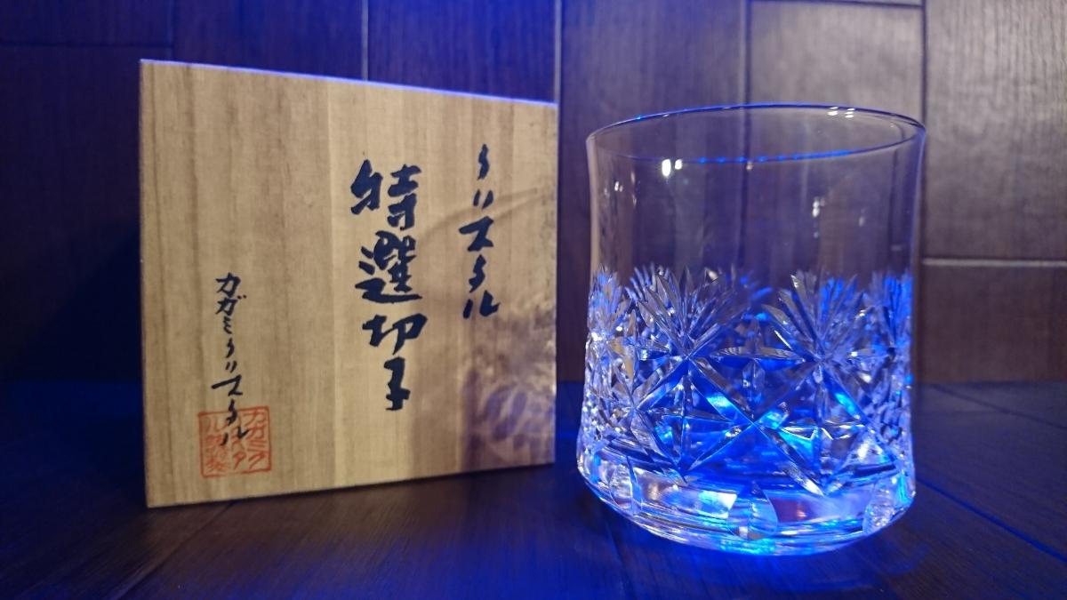 カガミクリスタル 特選切子 ロックグラス 専用木箱入り