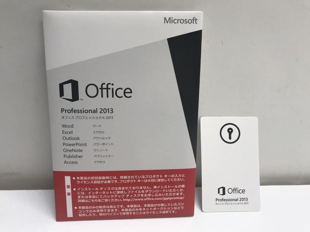 正規品 認証保証 microsoft office professional 2013 マイクロソフト