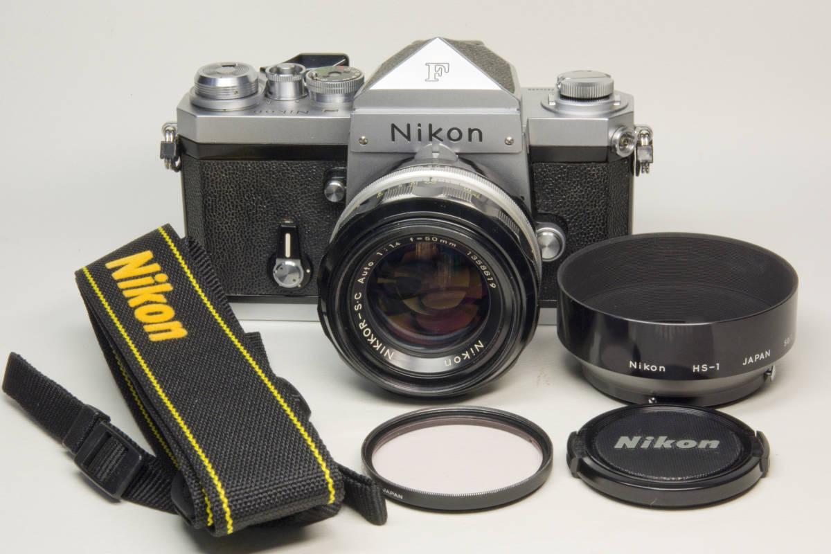 ニコンF アイレベル シルバー  Nikkor-S・C Auto 50mm 1:1.4 セット 動作確認品