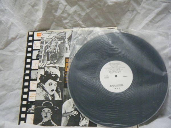 Les Musiques De Film De Charlie Chaplin YX-8001 PROMO_画像3