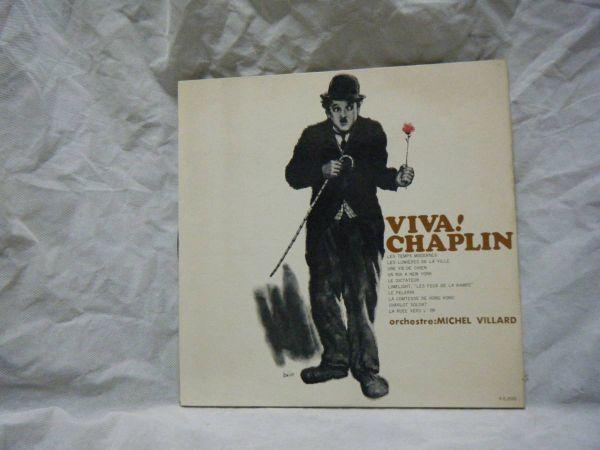 Les Musiques De Film De Charlie Chaplin YX-8001 PROMO_画像2