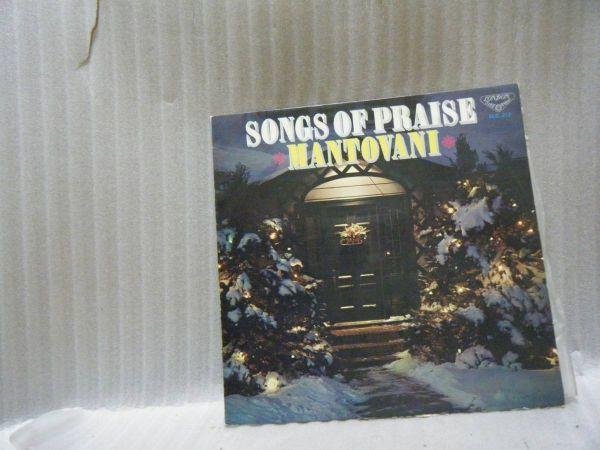 Mantovani-Songs of Praise SLC-212 PROMO_画像1