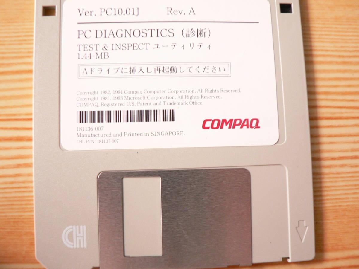 Shipping lowest 92/185 yen: COMPAQ diagnosis FD PC DIAGNOSTICS TEST & INSPECT Utility Ver.PC10.01J Rev.A