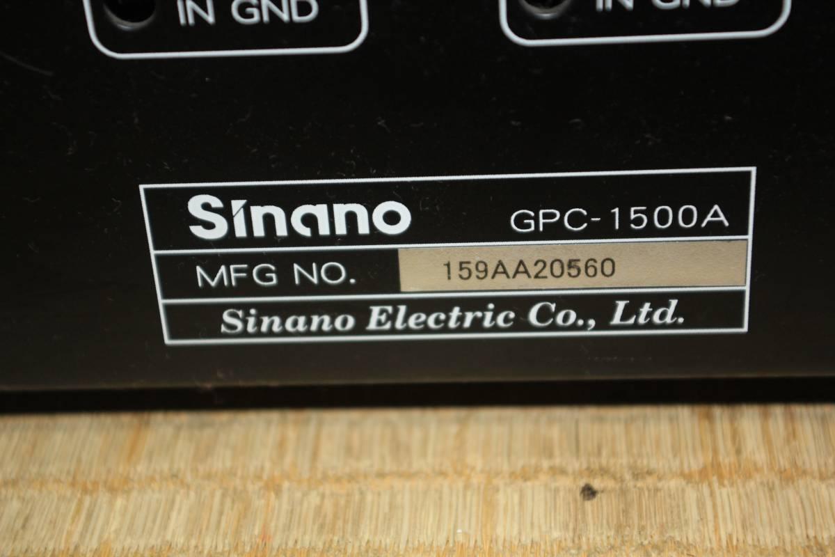 SINANO GPC-1500A クリーン電源 Green Power Conditioner 電源ケーブル付き_画像3