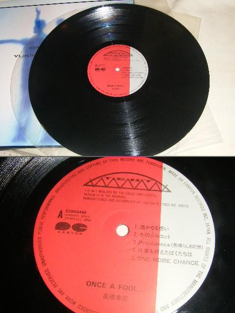 x品名x LPレコード/高橋幸宏 ONCE A FOOL + タイム・アンド・プレイス帯付き= 2枚まとめてセットで♪YMOメンバー?懐かしいミュージック音楽_画像3