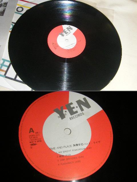 x品名x LPレコード/高橋幸宏 ONCE A FOOL + タイム・アンド・プレイス帯付き= 2枚まとめてセットで♪YMOメンバー?懐かしいミュージック音楽_画像6