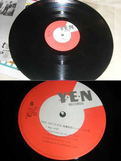 x品名x LPレコード/高橋幸宏 ONCE A FOOL + タイム・アンド・プレイス帯付き= 2枚まとめてセットで♪YMOメンバー?懐かしいミュージック音楽_画像7