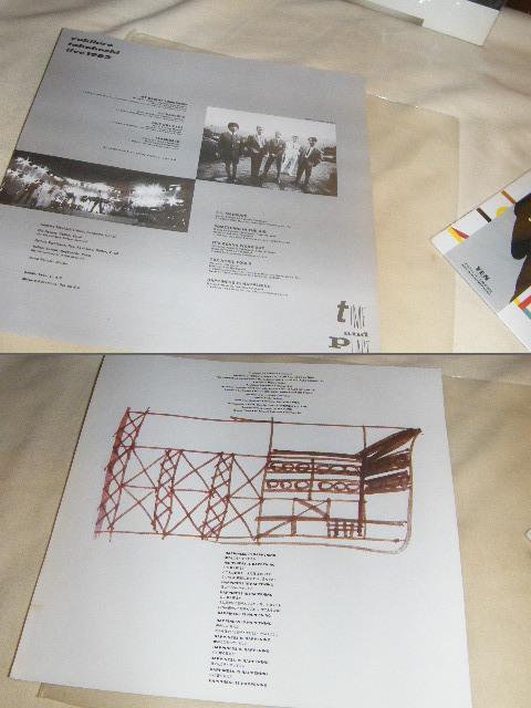 x品名x LPレコード/高橋幸宏 ONCE A FOOL + タイム・アンド・プレイス帯付き= 2枚まとめてセットで♪YMOメンバー?懐かしいミュージック音楽_画像8