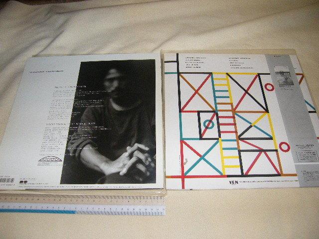 x品名x LPレコード/高橋幸宏 ONCE A FOOL + タイム・アンド・プレイス帯付き= 2枚まとめてセットで♪YMOメンバー?懐かしいミュージック音楽_画像2