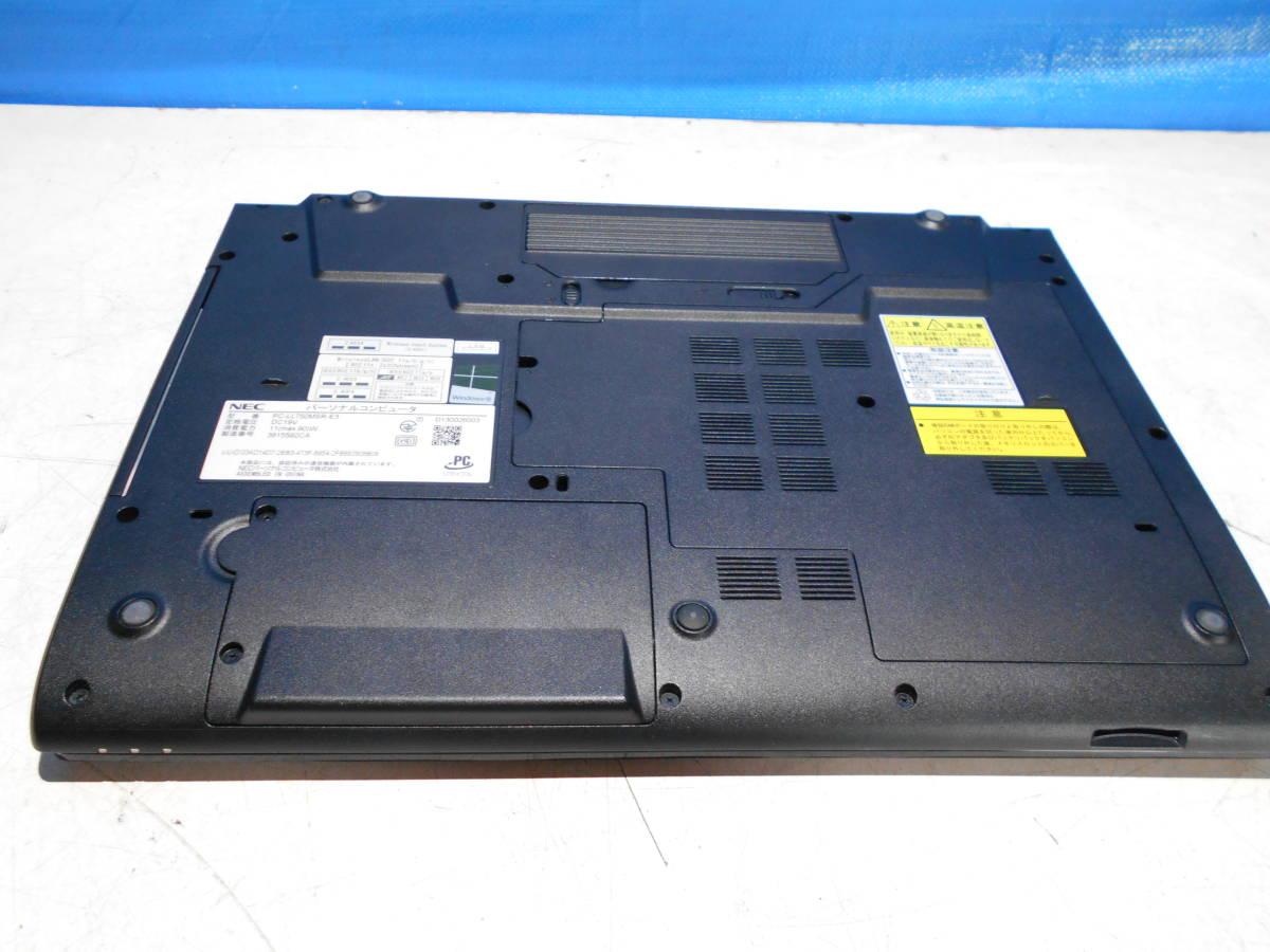 NEC PC-LL750MSR-E3 LaVie ノートパソコン ジャンク_画像6