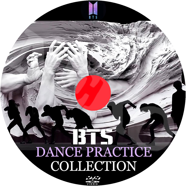 BTS DVD BTS 2018 DANCE PRACTICE COLLECTION FAKE LOVE DVDレーベル印刷 字幕無し