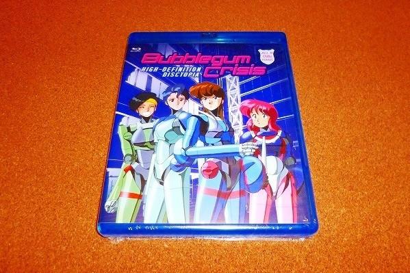新品BD 【バブルガムクライシス 】 OVA全8話BOX!国内プレイヤーOK_画像1
