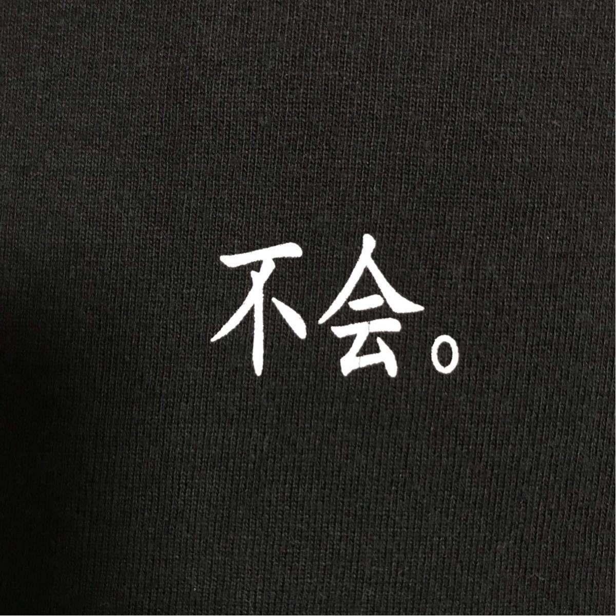 ★激レア★ 初期 ASNKA 漢字 ロンT Mサイズ a bathing ape bape エイプ ベイプ アベイシングエイプ 香港 Hong Kong ビンテージ 裏原宿 NIGO_画像3