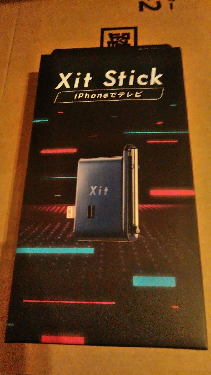 新品 ピクセラ テレビチューナー Xit Stick(サイトスティック) XIT-STK200 iOS向け フルセグ/ワンセグ対応 iphone ipad