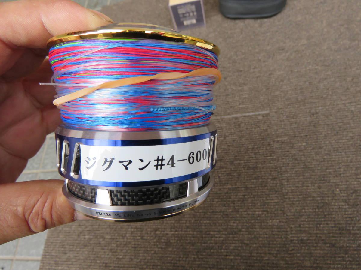 超美品☆ダイワRCS6500スプール・純正大型スプールケース付き_画像3