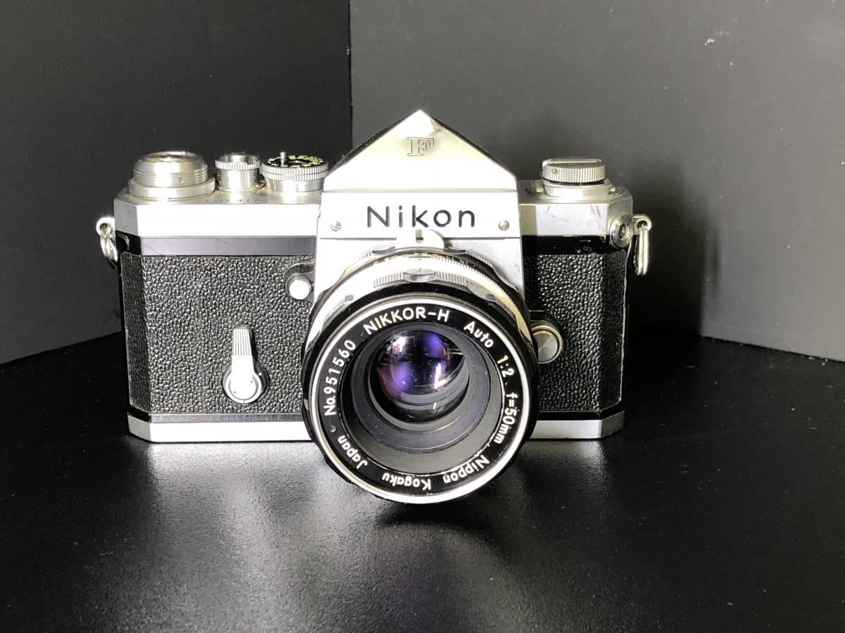 (C3)Nikon F フィルムカメラ NIKKOR-H Auto 1:2 f=50mm マニュアルフォーカス 打痕有り ジャンク