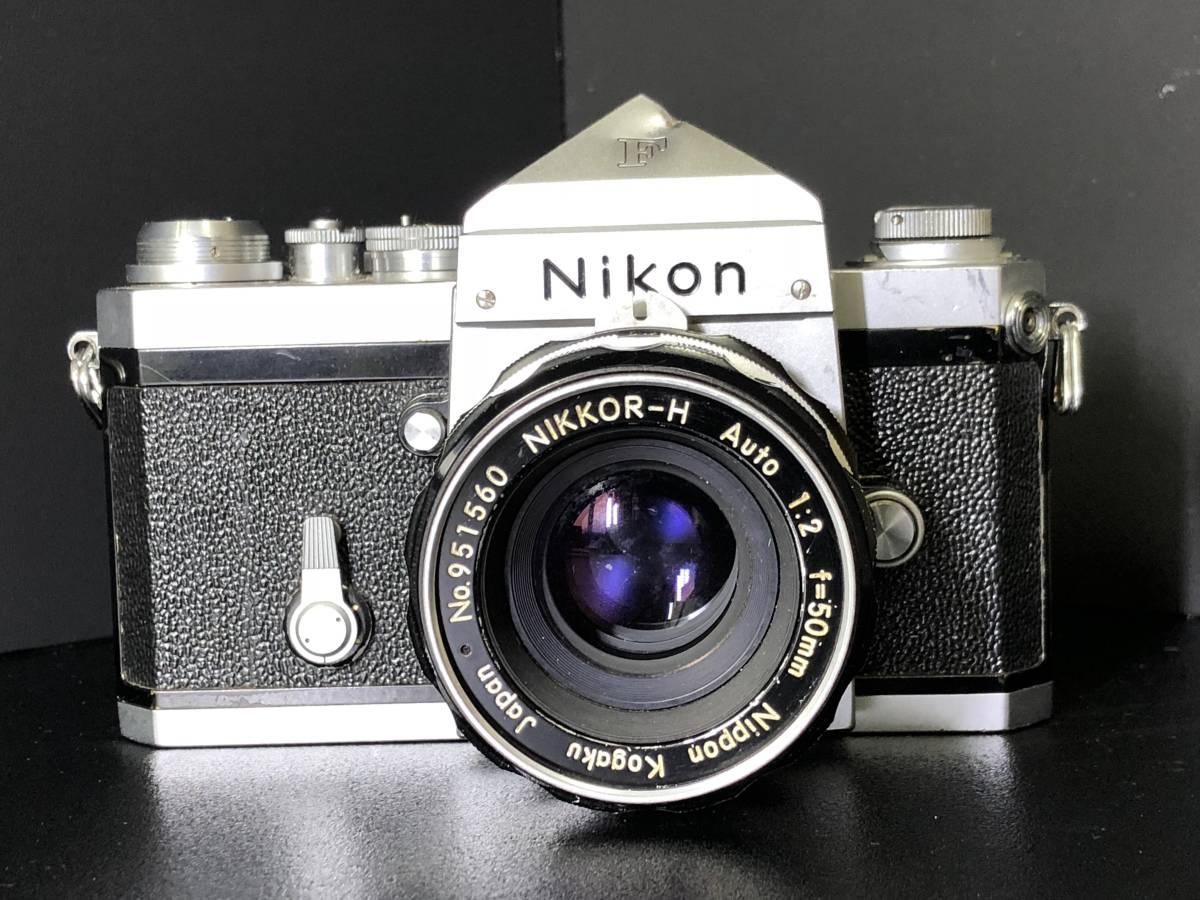 (C3)Nikon F フィルムカメラ NIKKOR-H Auto 1:2 f=50mm マニュアルフォーカス 打痕有り ジャンク_画像2