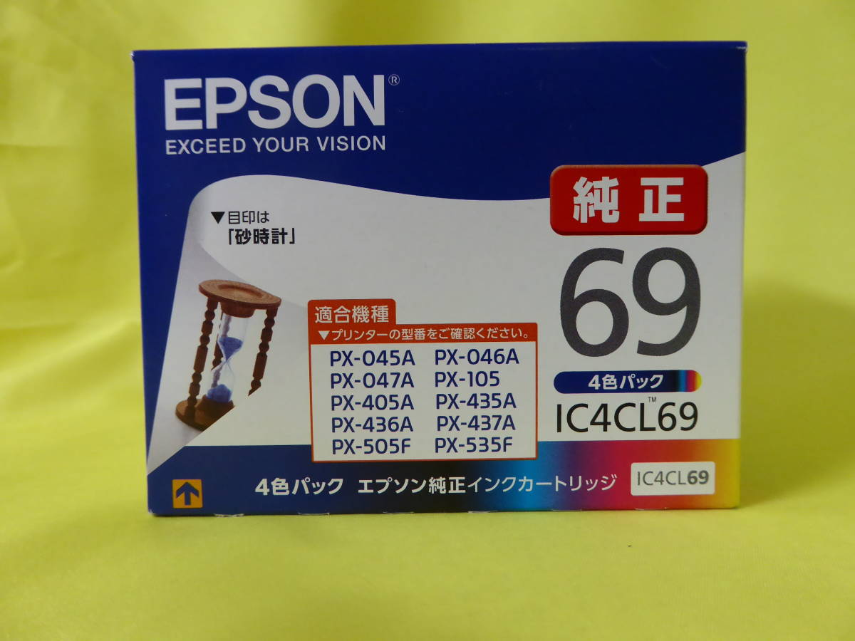 88bfbbff7f epson 69 純正の値段と価格推移は?|264件の売買情報を集計したepson 69 ...