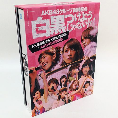 free shipping ]AKB48 group special total  ~ white black attaching